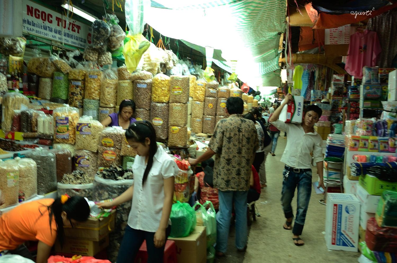 Mercat xines -SAIGON - VIETNAM - MERCATS - mercats de diferentes ciutats del vietnam