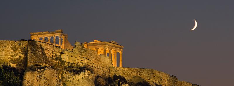 Acrópilis - Atenas - Grecia - Bakartxo Aniz - Fotografías de Grecia. Naxos, Santorini.