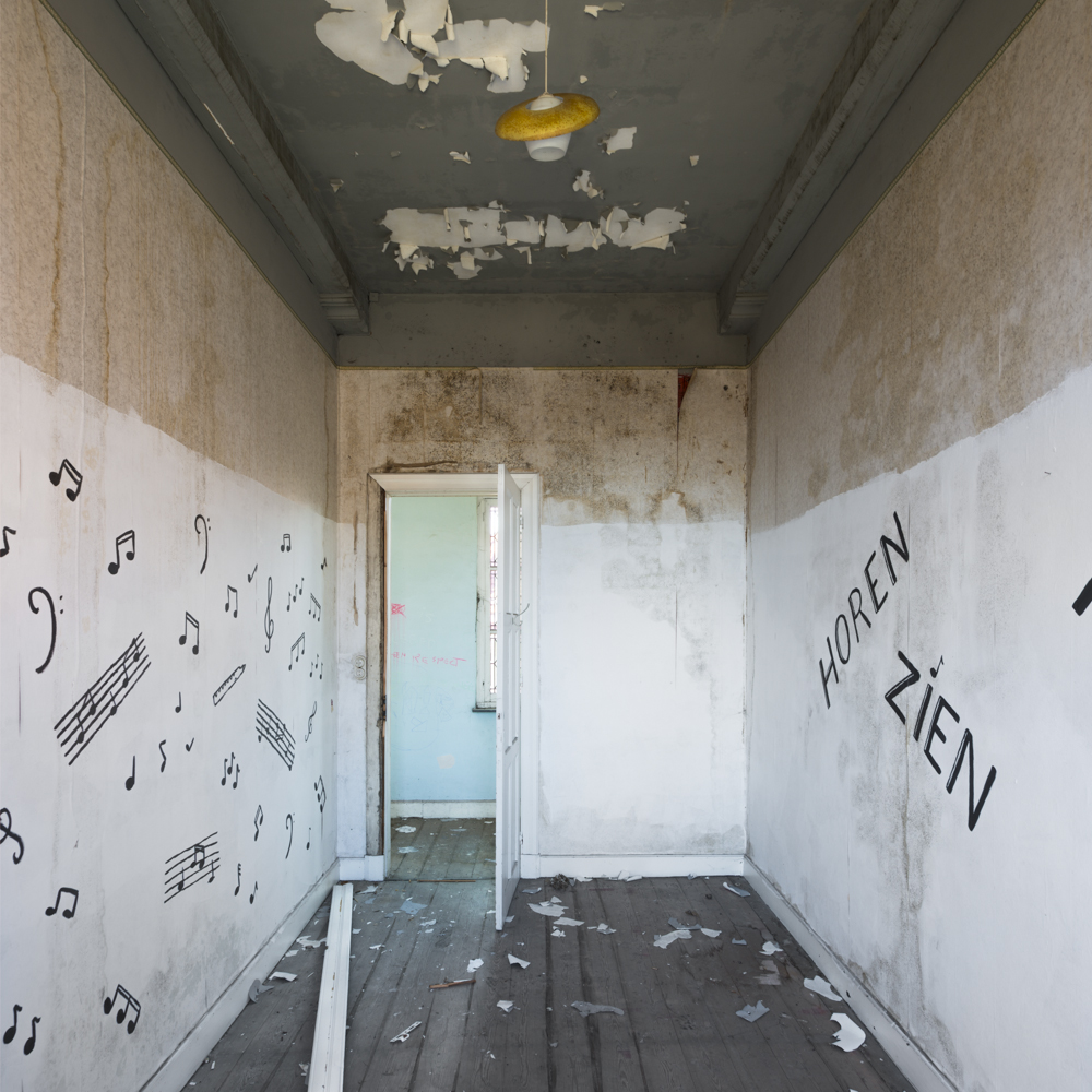 the hearing room - RE(DE)FINED SPACES - cesar azcarate, photography