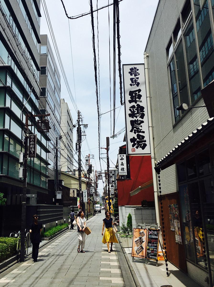 Shimogyo-ku. Kioto - Escenas - JESUS RODRIGUEZ, FOTOGRAFIA DE NATURALEZA