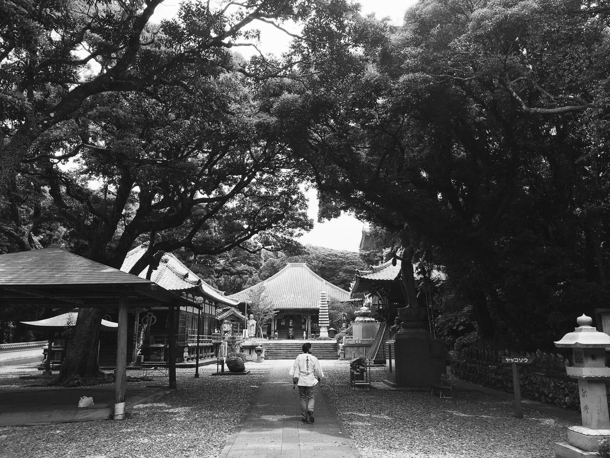Hotsumisaki-ji. Shikoku - Escenas - JESUS RODRIGUEZ, FOTOGRAFIA DE NATURALEZA