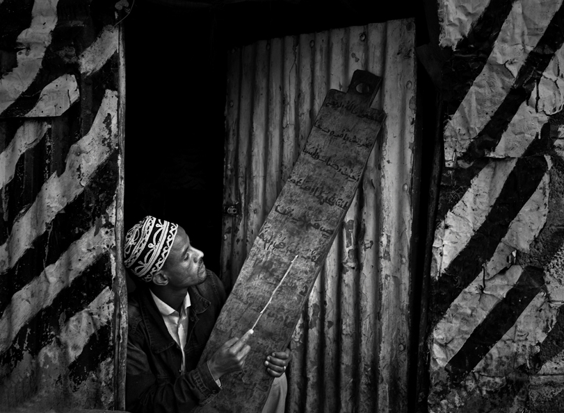 ISLAM MADRASAS DE AFRÍCA Afíca espiriual - LUIS GABÚ, Arte