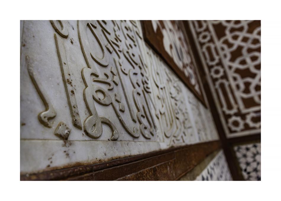 Arquitectura Mogol en India. - MVilches , Fotográfia