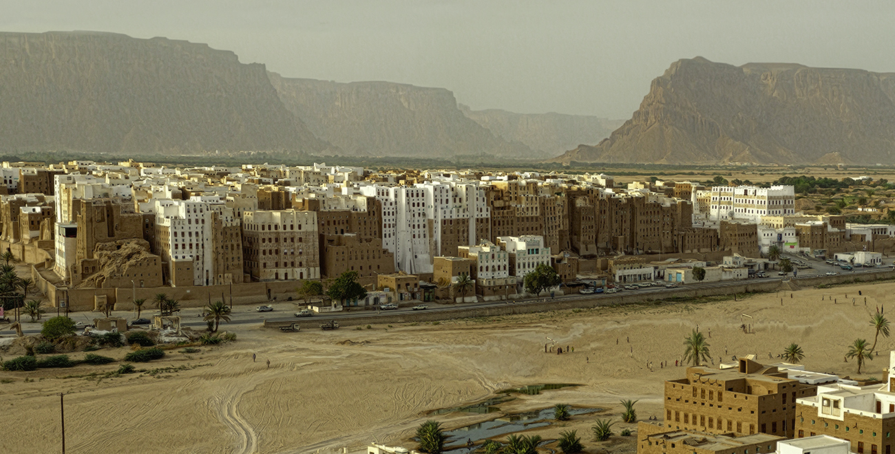 Shibam Hadramut - Yemen - MVilches , Fotográfia