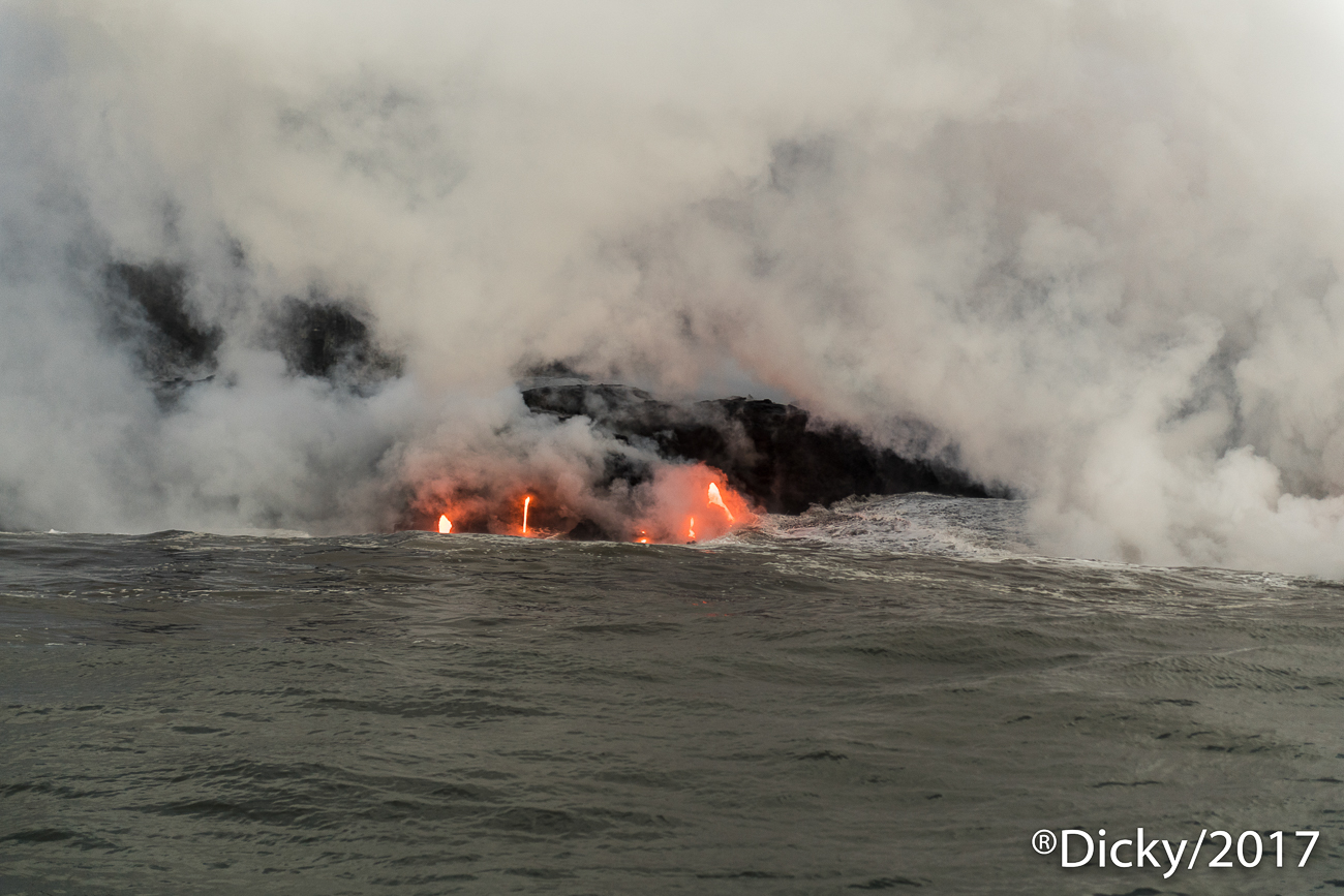 Parque Nacional de Volcanes - Hawaii - Ricardo F. Simán, Fotografía