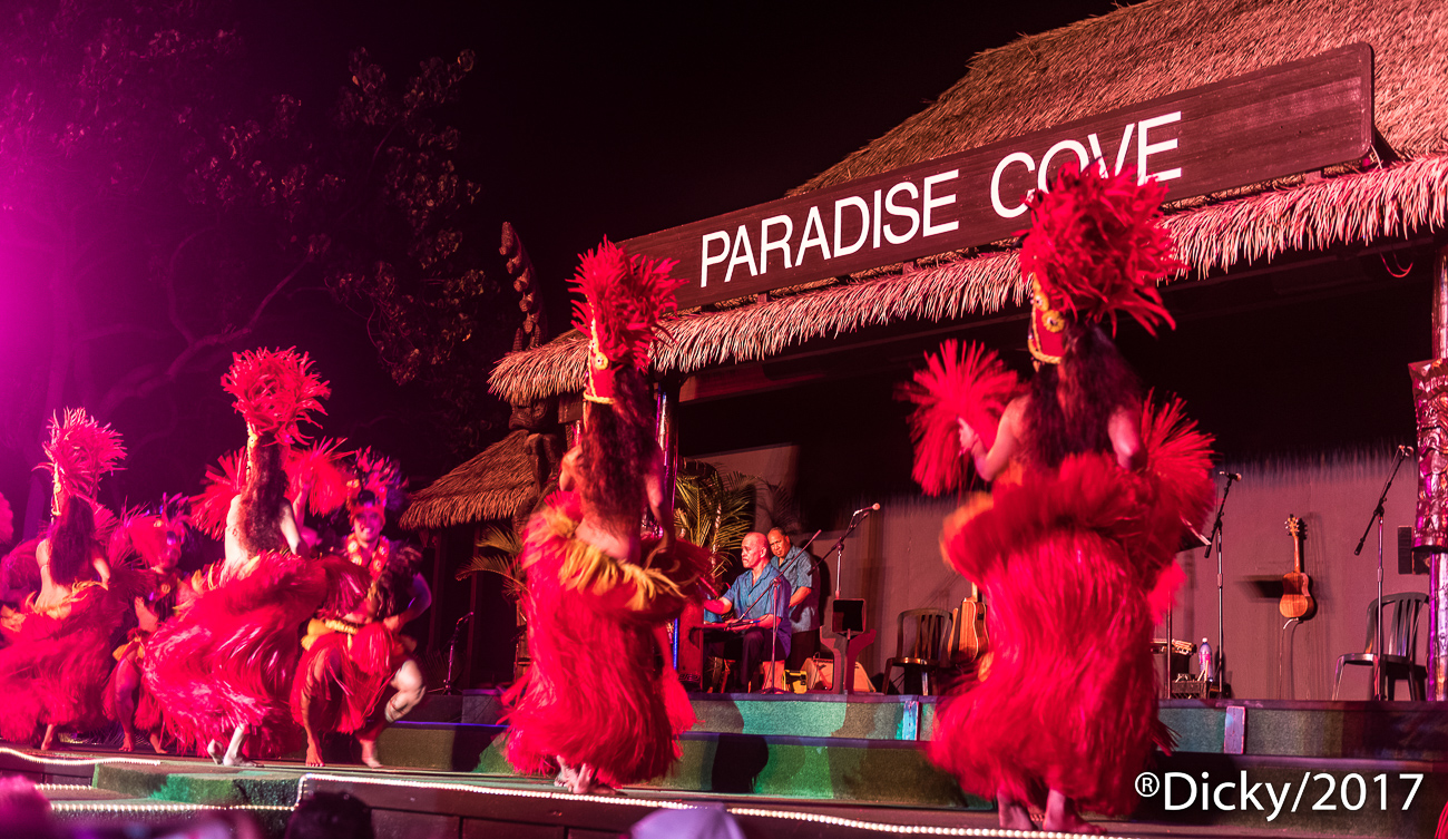 Paradise Cove luau - Hawaii - Ricardo F. Simán, Fotografía