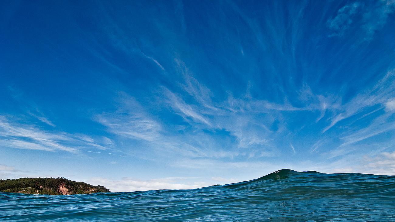 La Atalaya, cuña entre cielo y mar. - MAR - Semeya  de Toral