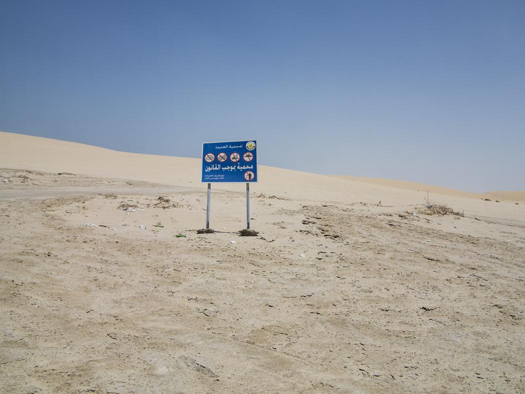 estudio 4029. Qatar. 2013 - paisaje construido.-landscape built- - senén merino, photograph