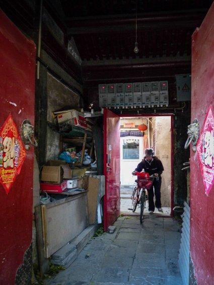 Las dos velocidades de Beijing - VictorJV, Photoreporter