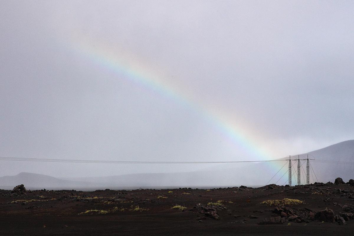Islandia - Javier Alonso Torre, Fotografía
